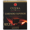 Шоколад O'Zera Gourmet 97,7%горький Carenero Superior 90г