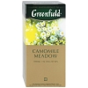 Чай Greenfield травяной Camomile Meadow 25пак*1,5г