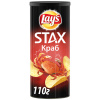 Чипсы Lays Stax Краб 110г